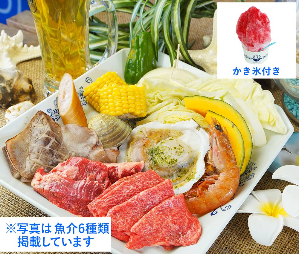 大満足!肉魚MIXコース